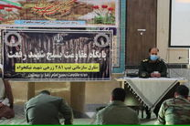 اقتدار امروز ایران اسلامی حاصل پرورش یافتگان مکتب امام (ره) است