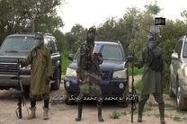هزار نفر از عناصر گروه تروریستی بوکوحرام تسلیم ارتش نیجریه شدند