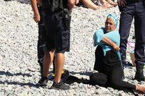 نبود آزادی در سرزمین مدعی مهد آزادی / فرانسه با زنان دارای پوشش اسلامی برای شنا برخورد می کند