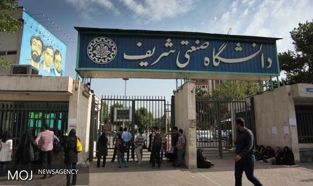 ایده پردازان و صاحبان کسب و کارهای کوچک در دانشگاه شریف رقابت می کنند