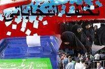 بازتاب مشارکت گسترده ایرانیان در انتخابات در رسانههای عربی