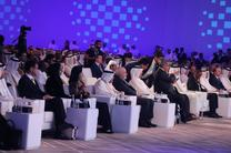 ظریف در نشست بینالمللی دوحه حضور یافت