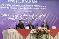 زدن انگ تروریسم به هر گروه سیاسی اسلامی فرصتی برای تروریستهای واقعی ایجاد می کند