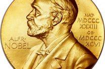 احتمال قرار گرفتن نام ظریف در میان نامزدهای جایزه صلح نوبل