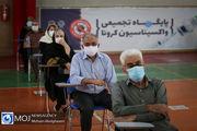 لزوم تسریع در افزایش مراکز واکسیناسیون میناب/ راهاندازی سومین مرکز واکسیناسیون