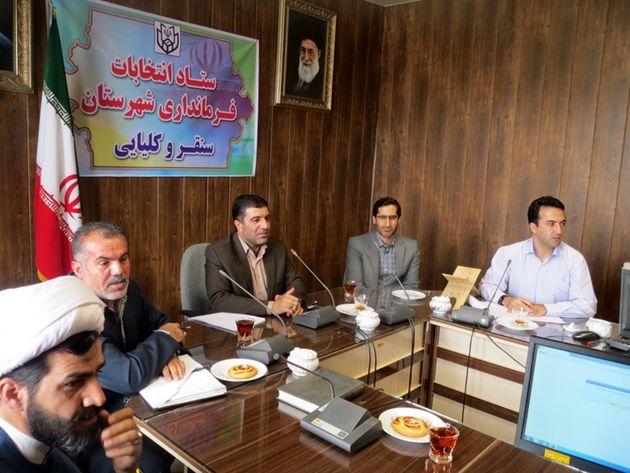 اعضاء هیئت اجرایی انتخابات ریاست جمهوری شهرستان سنقر و کلیایی انتخاب شدند