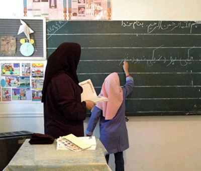 اجرای طرح ارتقای توانمندی بیش از 14 هزار معلم در هرمزگان