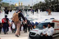 آماده باش دانشگاه علوم پزشکی اصفهان برای خدمت رسانی به زوار اربعین