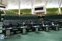 اولین جلسه علنی مجلس در سال ۹۹ آغاز شد