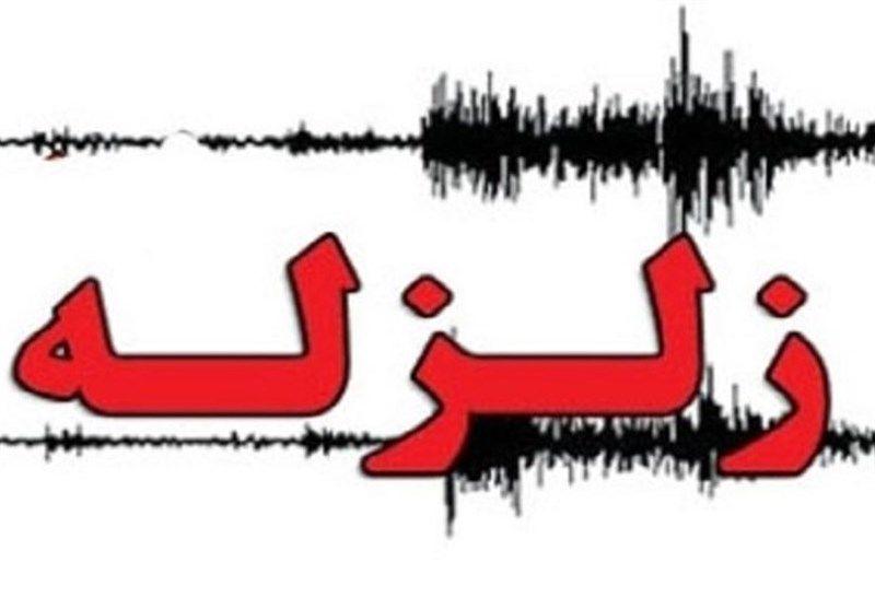 تازهآباد در کرمانشاه لرزید