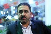 مجوز فروشگاه زنجیره ای به افراد غیر ایرانی داده شد