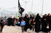 امنیت زائران ایرانی در کشور عراق تأمین میشود