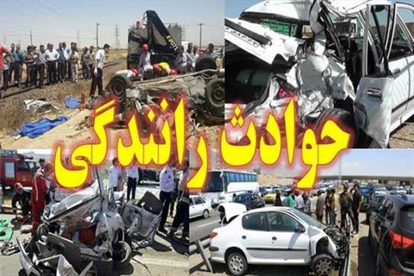7 مصدوم در تصادف خودروی مزدا سواری با پیکان در بزرگراه کشوری اصفهان