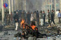 انفجار تروریستی-انتحاری کابل را لرزاند