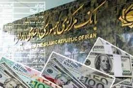 کاهش نرخ 6 ارز دولتی