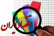منشا آسیب های اقتصاد ایران در ذخیره ارزی/تغییر واحد پولی بدون اصلاحات اقتصادی آسیب زا است