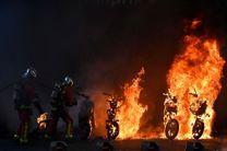 تظاهرات جلیقه زردهای فرانسوی وارد هفته پنجاه و چهارم شد