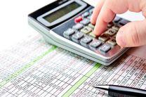 تاکید بر پرداخت مالیات صنایع و شرکت های بزرگ در هرمزگان