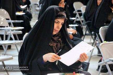 آزمون سراسری حفظ و مفاهیم قرآن کریم در اصفهان