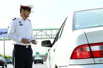 شناسایی 960 فقره گواهینامه دارای نمره منفی در اصفهان