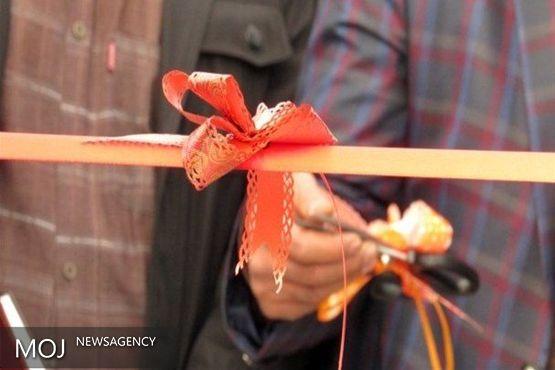 افتتاح شرکت تولیدی آرد در اهواز