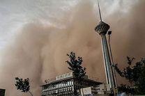 پیش بینی هوای تهران در چهارم فروردین