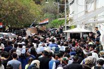 تظاهرات مردم دمشق ضد آمریکا