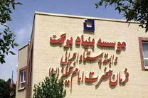 قرارداد ساخت بیش از 1000 مسجد برکت به امضا رسیده است