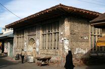 70بنای تاریخی بافت قدیم رشت مستند سازی و شناسایی شد