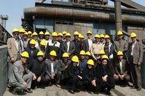 بازدید جمعی از مسئولان فرمانداری لنجان از ذوب آهن اصفهان