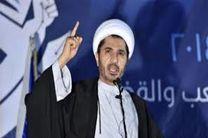 شیخ علی سلمان: اتهامات علیه من بی اساس است