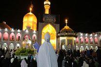 اعزام  45 مددجوی سالمند کمیته امداد اصفهان به مشهد مقدس