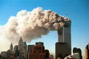 پخش مستندی درخصوص حادثه ۱۱ سپتامبر از شبکه یک