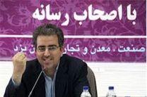 بانک صنعت و معدن به رتبه اول در پرداخت تسهیلات به صنایع این استان رسید