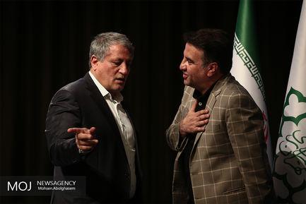 گرامیداشت روز کارگر در شهرداری تهران
