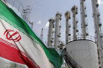 آغاز توقف برخی تعهدات برجامی ایران از سوی سازمان انرژی اتمی