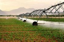 توسعه سیستم آبیاری نوین با هدف ارتقای بهره وری