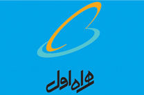 تشریح اقدامات همراه اول در سالگرد زلزله کرمانشاه/ آغاز ساخت ۸ مدرسه در استان کرمانشاه