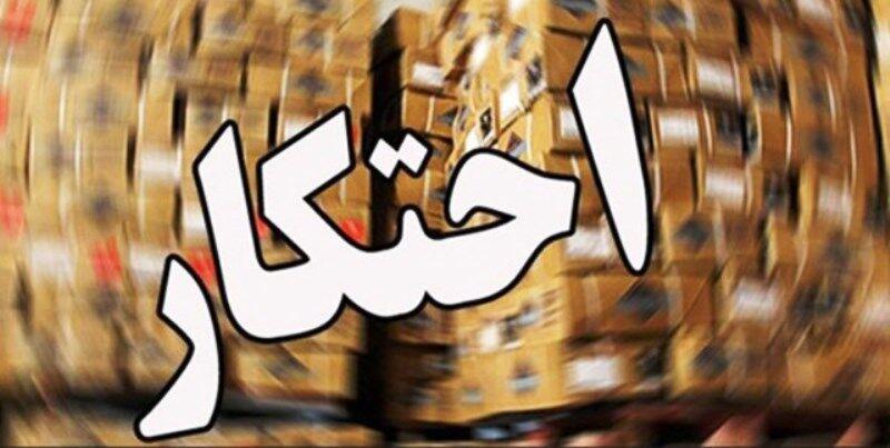 کشف 14 هزار دستکش احتکار شده در شاهین شهر