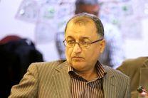سرپرست جدید سازمان منطقه آزاد کیش منصوب شد