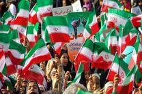 حضور مردم در راهپیمایی 22 بهمن توطئه های دشمنان را خنثی می کند