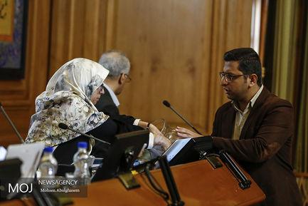جلسه شورای شهر تهران
