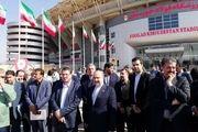 ارائه درخواست میزبانی جام ملت های آسیا از سوی ایران به AFC