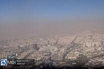 کیفیت هوای تهران ۲۴ مهر ۹۹/ شاخص کیفیت هوا به ۹۹ رسید
