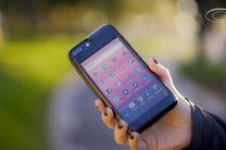 طراحی قاب برای سازگار کردن آیفون با گوشی های اندرویدی