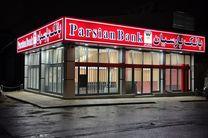 مشکل دارو و مواد غذایی با تحریم بانک پارسیان آغاز شد/ تحریم ها، واردات دارو به ایران را با مشکل مواجه کرده است