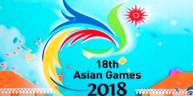 نتایج کاروان ایران در روز چهارم بازی های آسیایی