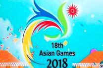 پخش بازیهای آسیایی جاکارتا از شبکه سه سیما و شبکه ورزش