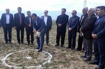 کلنگ احداث مدرسه خیر ساز زنده یاد «سید ابراهیم موسوی» به زمین زده شد