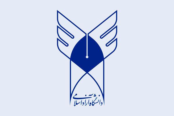 ۱۶ آذر نماد استکبارستیزی دانشجوی ایرانی است